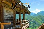 Viaggi e Vacanze Elodea Viaggi - Oriente 400x100